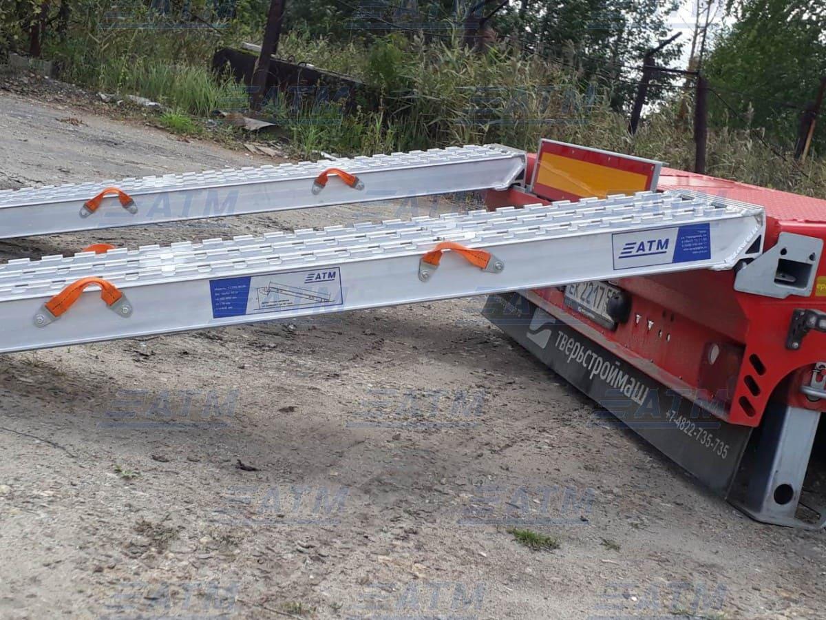 Алюминиевая аппарель № 14.240.50.06